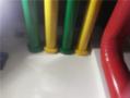 彩色管道�目