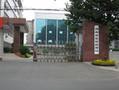 河南省监狱管理局