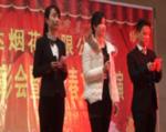 2014年表彰总结大会2