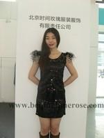 2013博览会设计师陈春萍作品