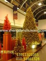 金色圣诞树国贸商城专卖店圣诞装饰