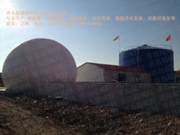 海奥养牛场沼气工程 1000立方电泳拼装罐+400方双膜气柜