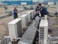 温州格力空调维修案例