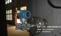 PH3351LT单法兰液位变送器应用