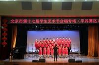 学生合唱节比赛