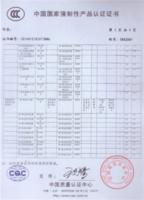 祥豪3C�J�C��884-2