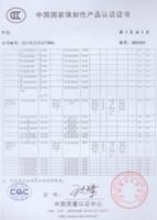 祥豪3C�J�C��884-3