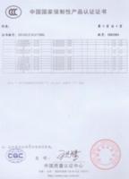 祥豪3C�J�C��884-4