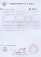 祥豪3C�J�C��885-2