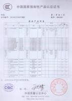 祥豪3C�J�C��885-1