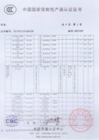 嘉涂��3C�J�C��186-2
