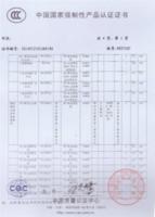 嘉涂��3C�J�C��186-3