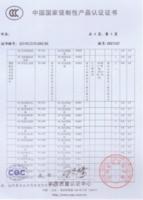 嘉涂��3C�J�C��186-5