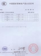 嘉涂��3C�J�C��186-6