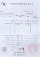 嘉涂��3C�J�C��187-1