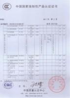 嘉涂��3C�J�C��187-2