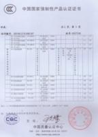 嘉涂��3C�J�C��187-3