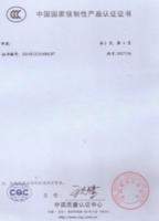 嘉涂��3C�J�C��187-4