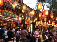 北京市胡大饭馆