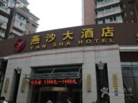 湖北宜昌燕莎大酒店