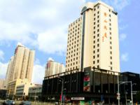 安徽省黄山大厦