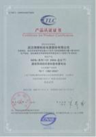 2009年泰尔认证
