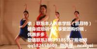 南昌培训肚皮舞教练哪家比较专业?