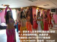 专业舞蹈培训在哪里/南昌哪有好的舞蹈培训班