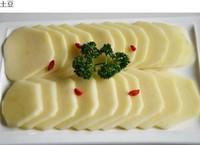 渝协火锅菜品