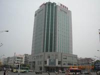 芜湖供电公司大楼