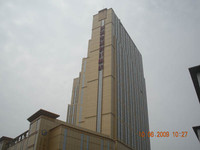 芜湖侨鸿皇冠国际大酒店