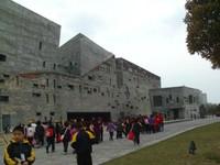 宁波市博物馆