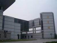 扬州大学体育馆