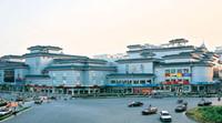 扬州金鹰国际购物中心