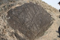 板荨沟岩画
