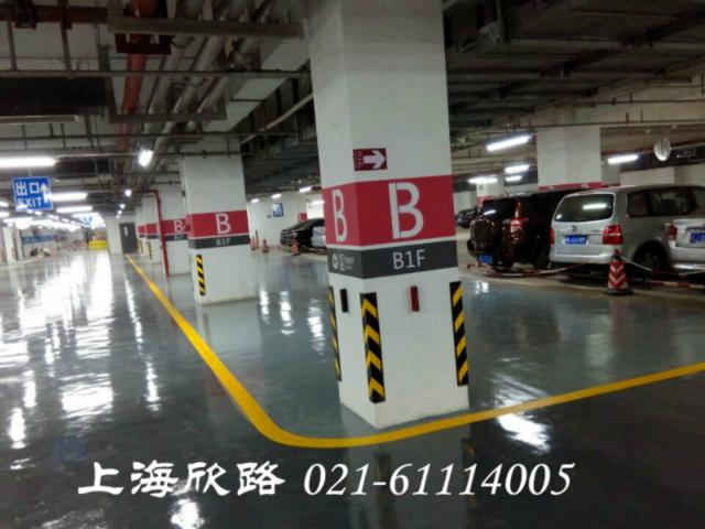 龙阳广场停车场设施安装