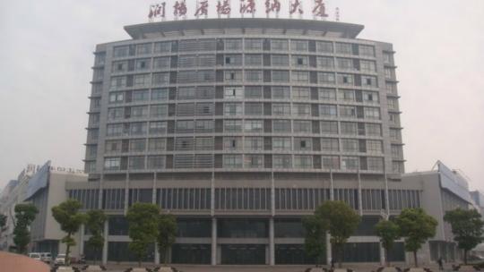 扬州润扬商场