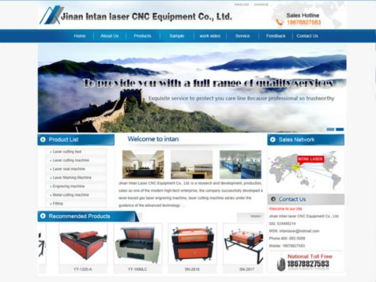 山东岳泰设备公司
