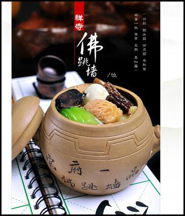 部份菜谱内页_海南海口菜谱制作公司